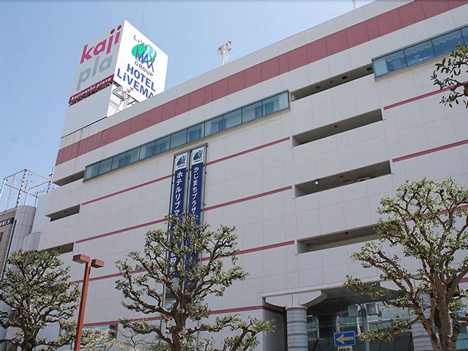 HOTEL LiVEMAX Hamamatsu-Ekimae, Hamamatsu
