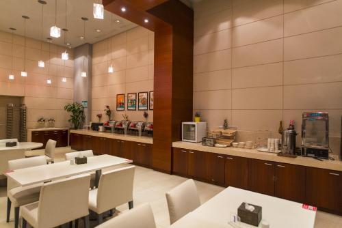 Jinjiang Inn Select Changzhou Jingtan Passenger Station, Changzhou