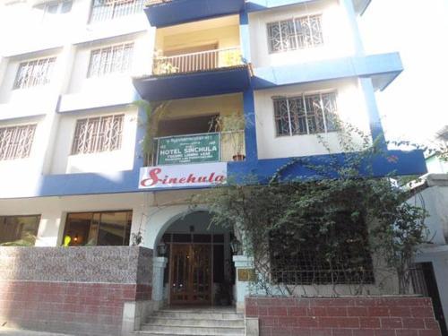 Hotel Sinchula, Phuentsholing