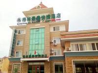 GreenTree Inn Yantai East Zhifu Road, Yantai