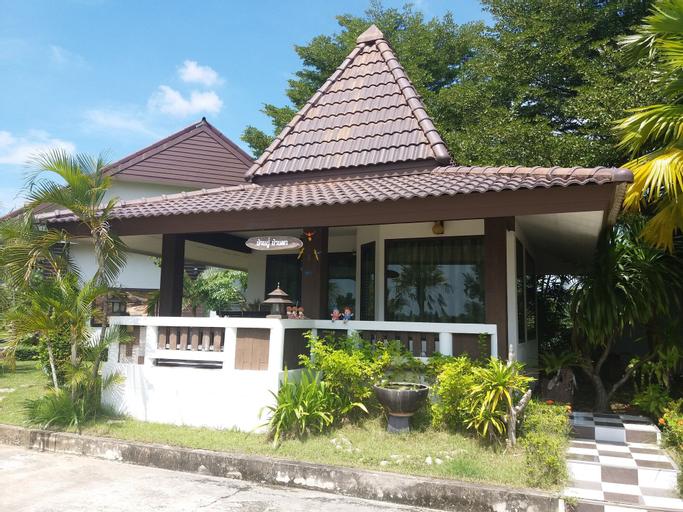 Chortip Resort, Pak Phli