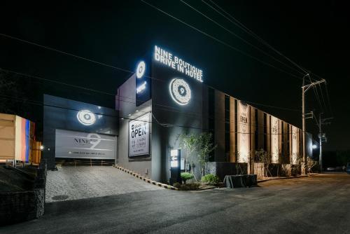 화성 나인부띠끄 호텔, Hwaseong