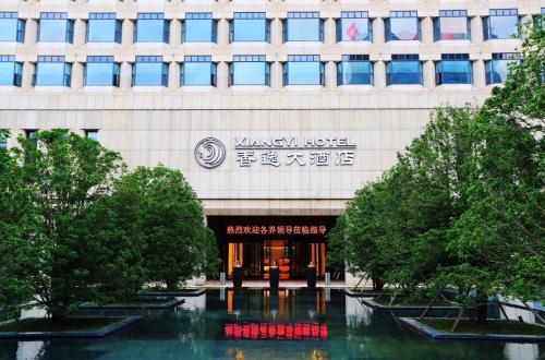 Xiang Yi Hotel Danyang, Zhenjiang