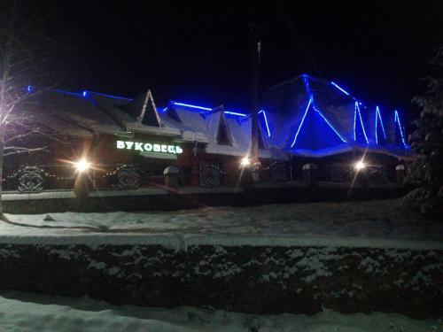 Гостевои Дом Буковец, Kalus'kyi