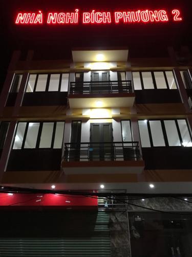 Nha nghi bich phuong 2, Hà Giang
