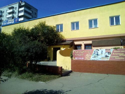 Ermak Hotel, Chitinskiy rayon