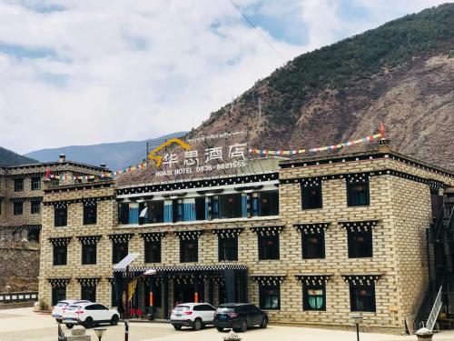 Hua Si Hotel, Garzê Tibetan