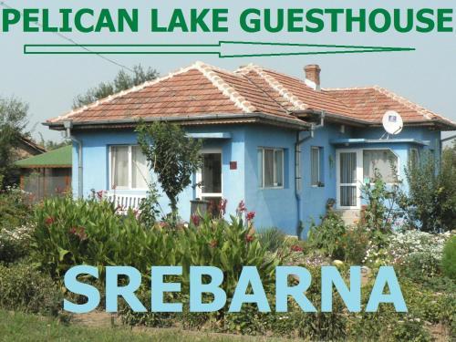Pelican Lake Guesthouse Srebarna, Silistra