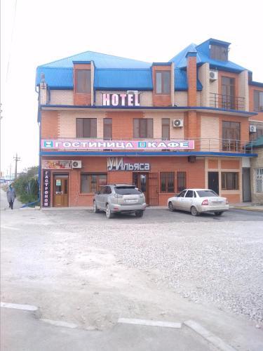 U Iliyasa Inn, Kaspiysk