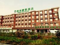 GreenTree Inn Dongying Xisi Road Huachuang Building, Dongying