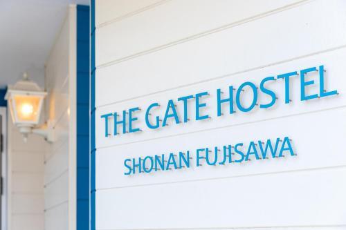 The Gate Hostel Shonan Fujisawa, Fujisawa