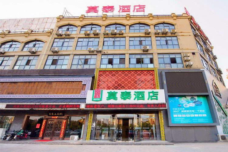 Motel-Ma'anshan Jiangdong Avenue High-Speed Railway Station, Ma'anshan