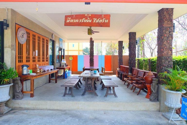 Meena Garden Resort, K. Wang Chao