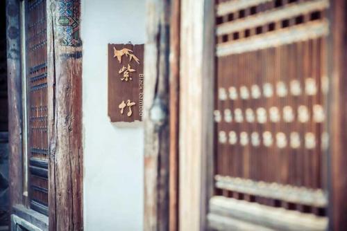 Zhuyexuan International Guesthouse, Honghe Hani and Yi