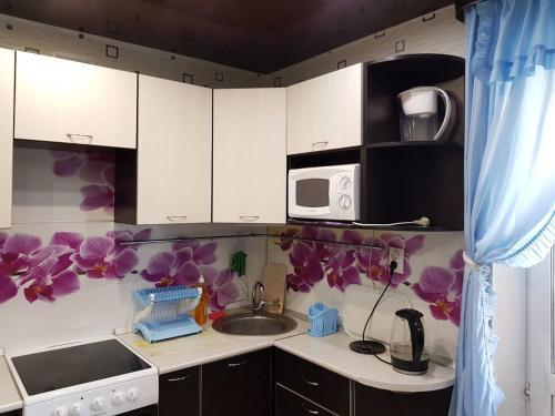 Апартаменты комфорт, Kirov gorsovet