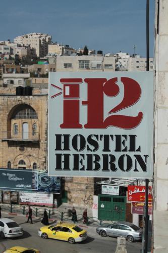 H2 Hostel Hebron, Hebron