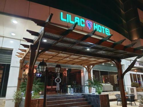Lilac Hotel, Arbil