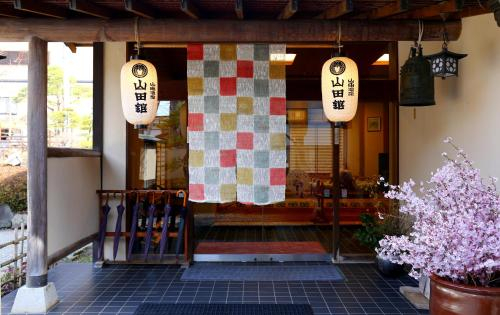 Yamadakan, Takayama