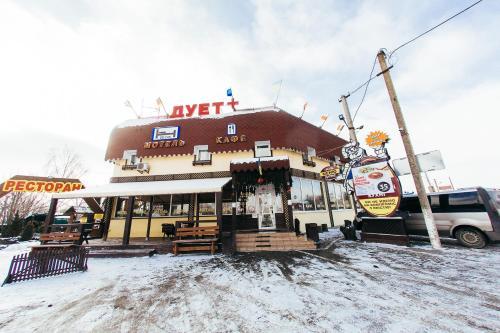 Duet Plus Motel, Volochys'kyi