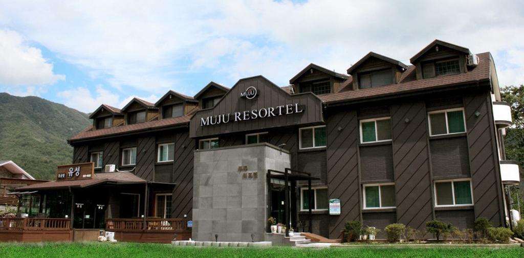 Muju Resortel, Muju