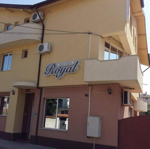 Hotel Royal, Svilengrad
