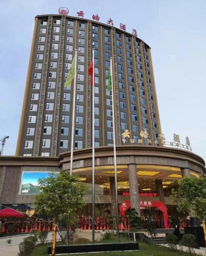 Yunhao Hotel, Honghe Hani and Yi