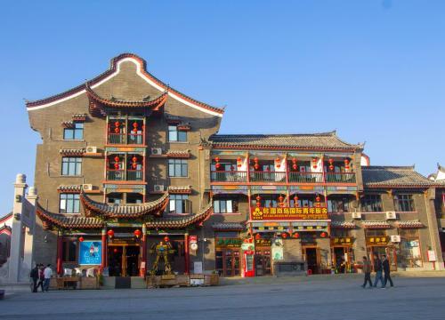 Ka Liu Lan Island International Youth Hostel, Fuzhou