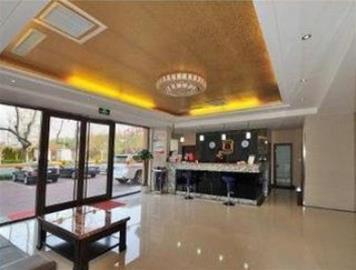 Super 8 Hotel Longkou Tong Hai Lu, Yantai