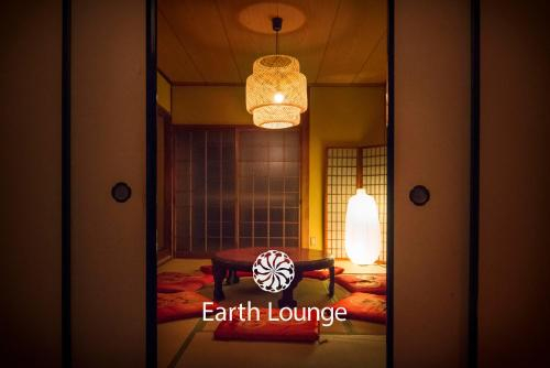 «EarthLounge» Modern and Tradition, Osaka