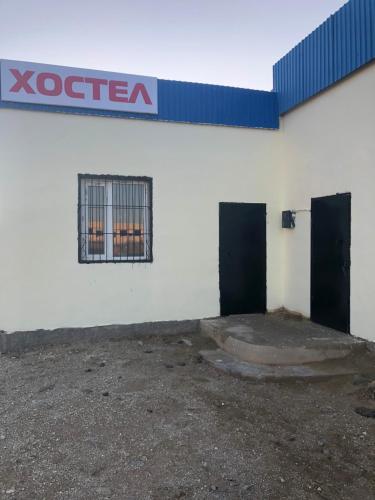 Satti Hostel, Manghystauskiy