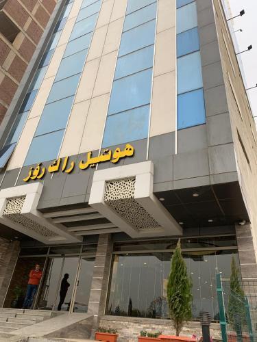 Rock Rose Hotel, Arbil