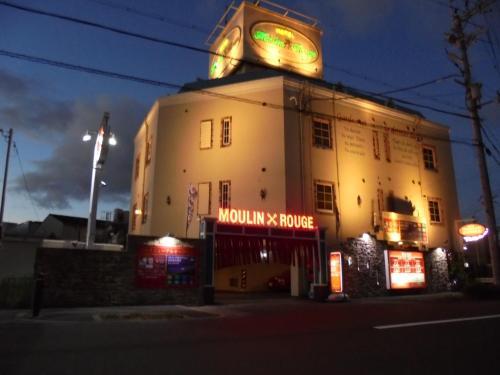 HOTEL Moulin Rouge (Adult Only), Ibaraki