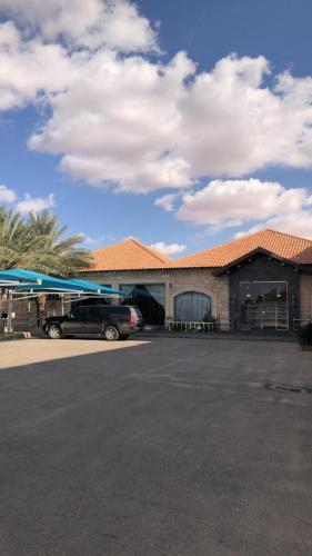 Al Hanwa Apartment Hotel,