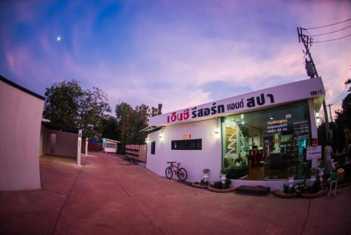 N&C, Phang Khon