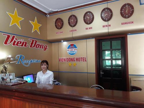 VIEN ĐONG HOTEL, Cửa Lò