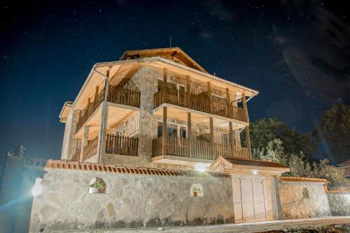 Къща за гости Планинец Макс, Apriltsi