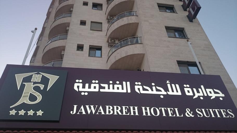Jawabreh Hotel & Suites, Zarqa