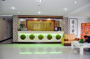 Qingdao Jinjiang Inn - Xiangjiang Road, Yantai