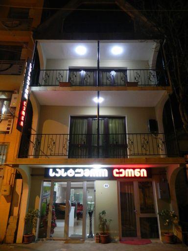 HOTEL LEON, Batumi