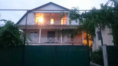 Dom Otdykha Garanyan, Gagra