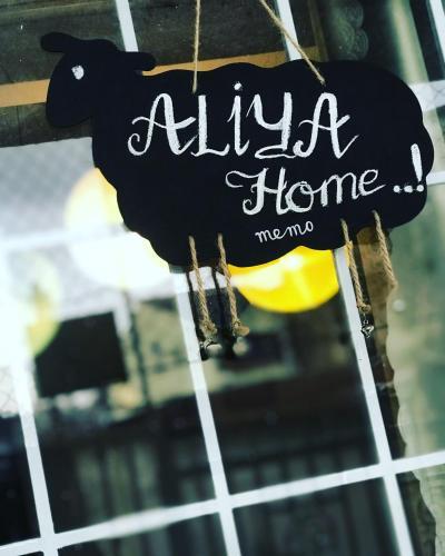 ALIYA Home, Đà Lạt