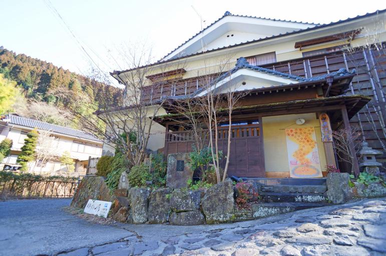 Hot Spring Inn Banya, Yufu