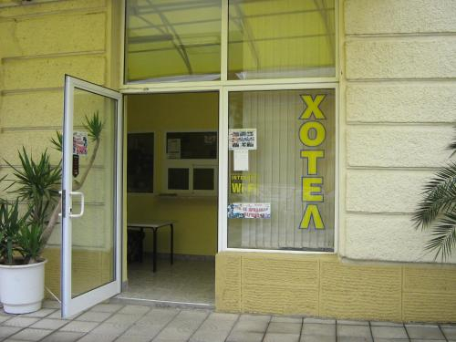Hotel Maritsa, Lyubimets