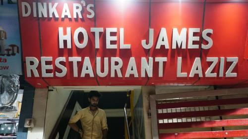 HOTEL JAMES, Begusarai