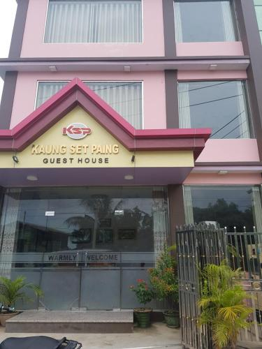 Kaung Sett Paing Guest House - Burmese Only, Tamu