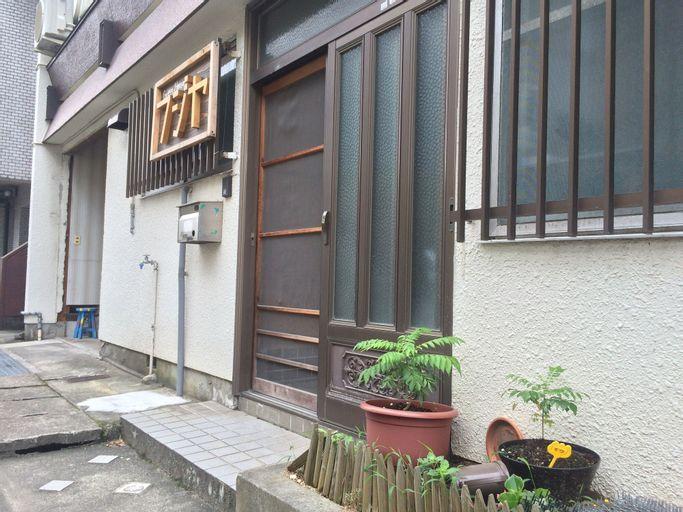 FUJIYA GUEST HOUSE - Hostel, Matsuyama