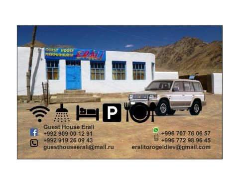 Guest House Erali, Murghob