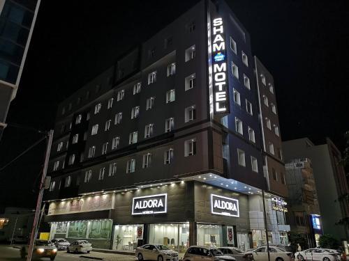 Motel Sham, Sulaymaniya