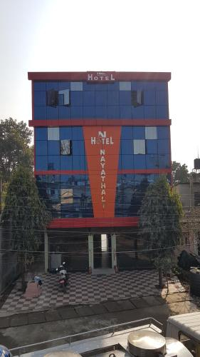 Nayathali Hotel & Lodge Pvt. Ltd, Lumbini