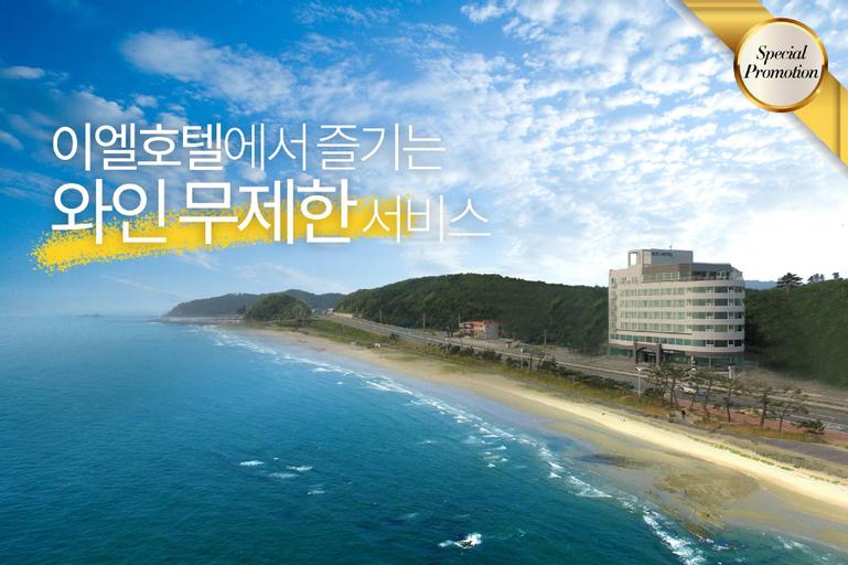 EL Hotel, Yangyang